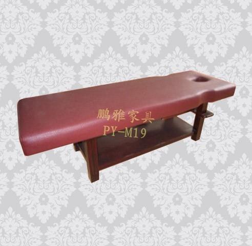 木架按摩床